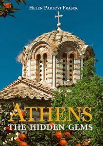 Athens The Hidden Gems by Helen Partovi Fraser Revised 2017 Front Cover